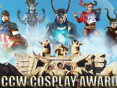 Cinecittà World Cosplay Award